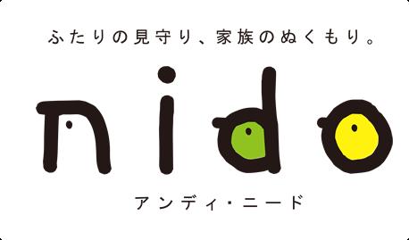 Andy nido(アンディニード)