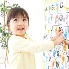 子どもの教育費 「ひとり1,000万円以上」は間違い?