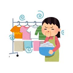 洗濯物、部屋干しなんてしたくない!